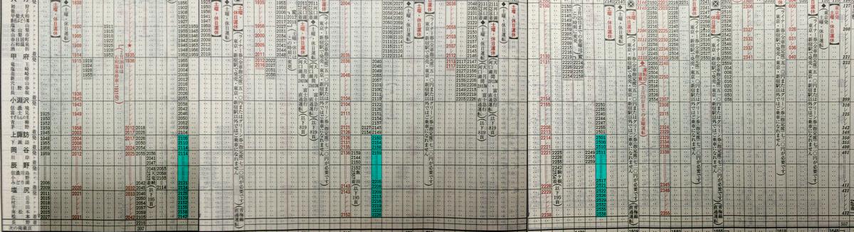 00-16