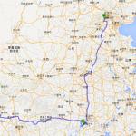 北京〜広州〜成都