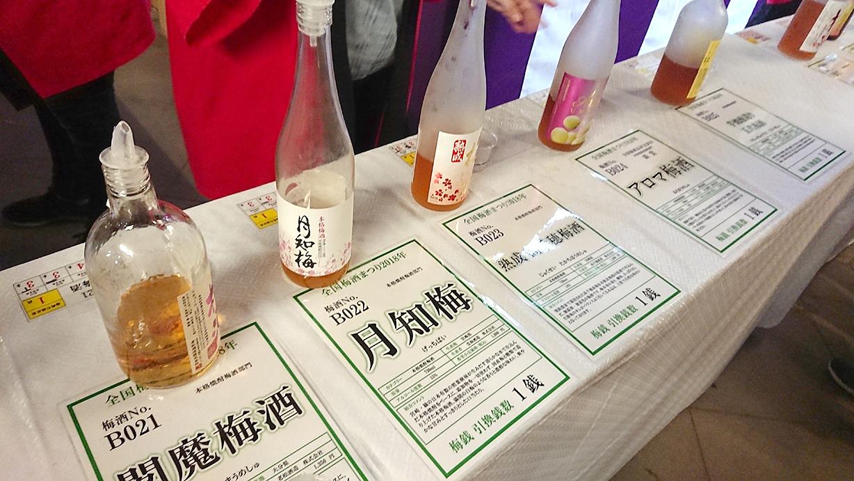 北野天満宮梅酒祭り