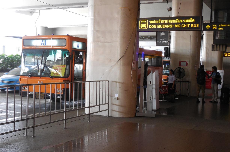 「タビノート」下川裕治:第7回 ドーンムアン空港でエアポートバスの運行がはじまった