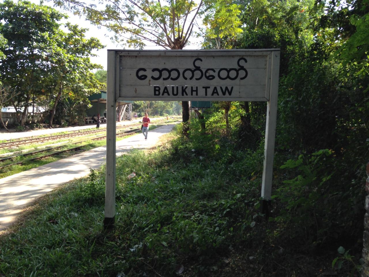 ミャンマー・ヤンゴン旅行記 ~あの歌のふるさとを訪ねて~ その2