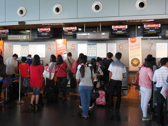 Hanoi AirAsia