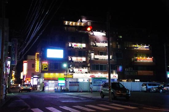道後の歓楽街