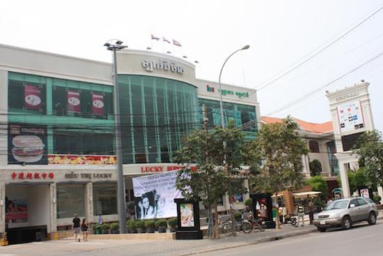 siem_reap_shopping_lucky_mall