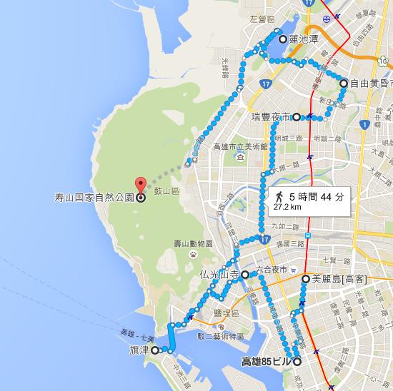 台灣美麗島 高客  から 台灣壽山國家自然公園   Google マップ