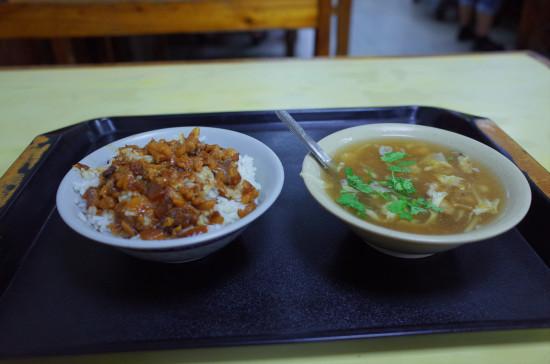taiwan02_00012