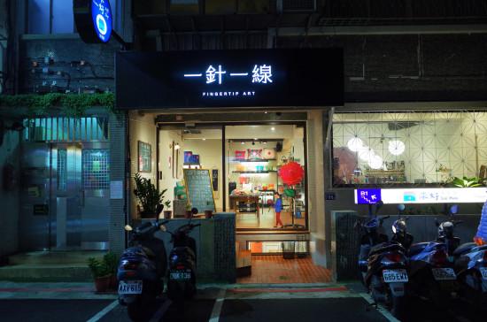 taiwan03_00006