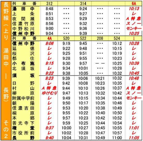 0407予定_02