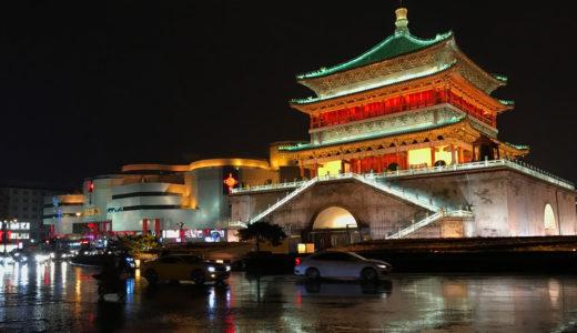 楽しい中国旅行のすすめ~その1