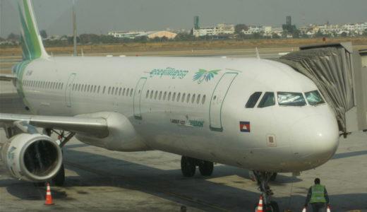 「タビノート」下川裕治:第101回 中国のLCCがカンボジアを飛ぶ