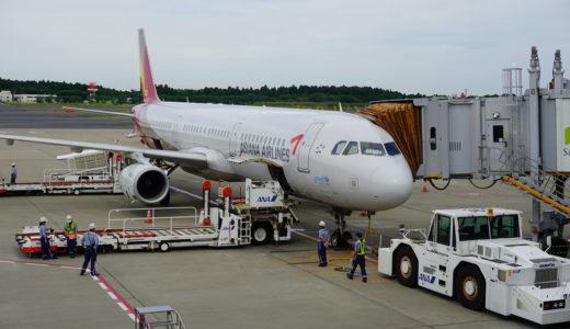 「タビノート」下川裕治:第103回 運航の正常化は10月?