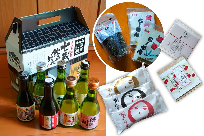 山居倉庫で買える、日本酒やお菓子、ラーメンなど