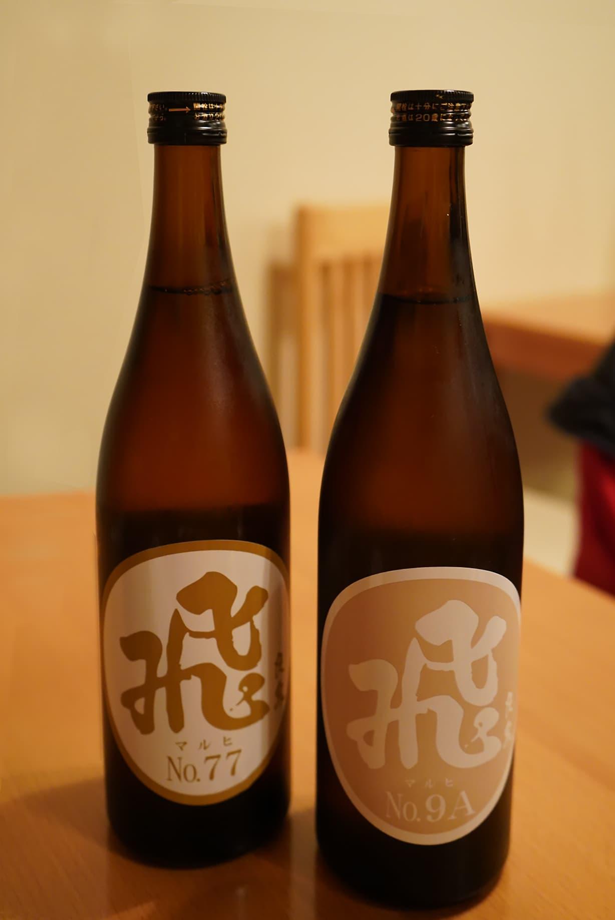 山廃純米酒マル飛「№77」と「№9A」