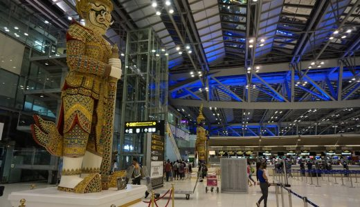 「タビノート」下川裕治:第104回 海外旅行の鍵は日本の入国規制?