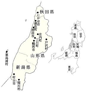 日本海きらきら羽越観光圏