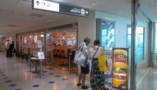 「タビノート」下川裕治:第107回 那覇空港の第2滑走路で失望