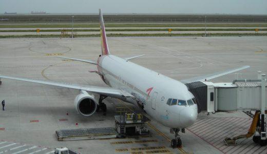 「タビノート」下川裕治:第109回 航空業界ははじめての試練?