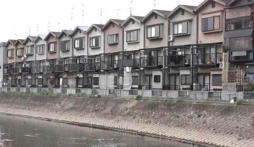 日本歩け歩け同盟◆京都-神戸編
