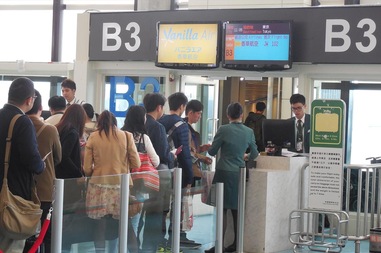 「タビノート」下川裕治:第22回 難しいLCCの発着時間帯