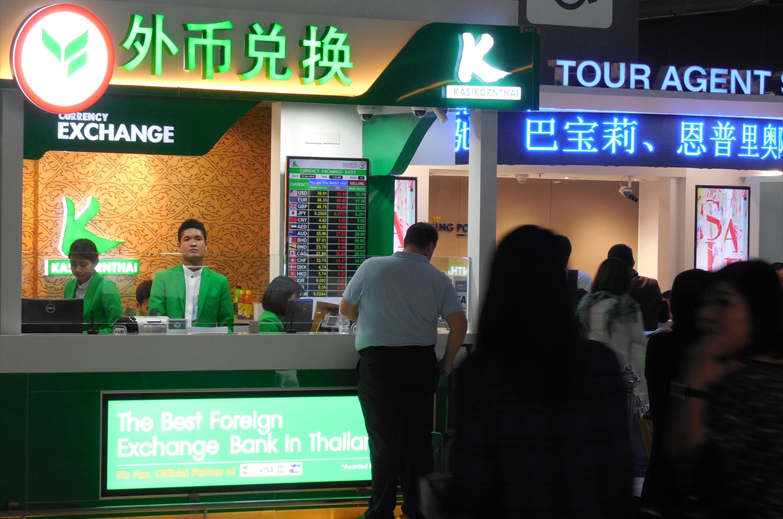 「タビノート」下川裕治:第35回 ドーンムアン空港は中国の路上か