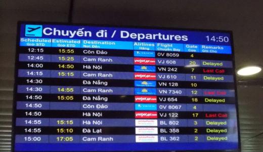 「タビノート」下川裕治:第83回 いつも追いかけっこのタンソンニャット空港