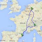 サンプル旅程のルート