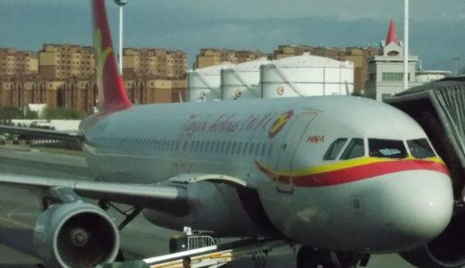 「タビノート」下川裕治:第85回 中国各省の航空会社の縦横無尽