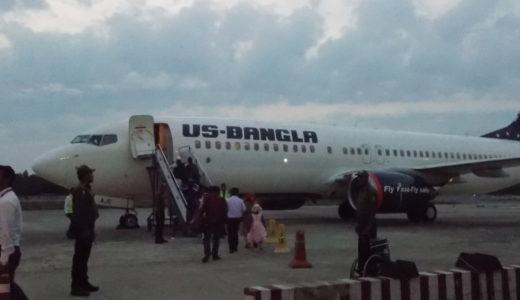 「タビノート」下川裕治:第89回 バングラデシュの国内線もジェット機の時代?