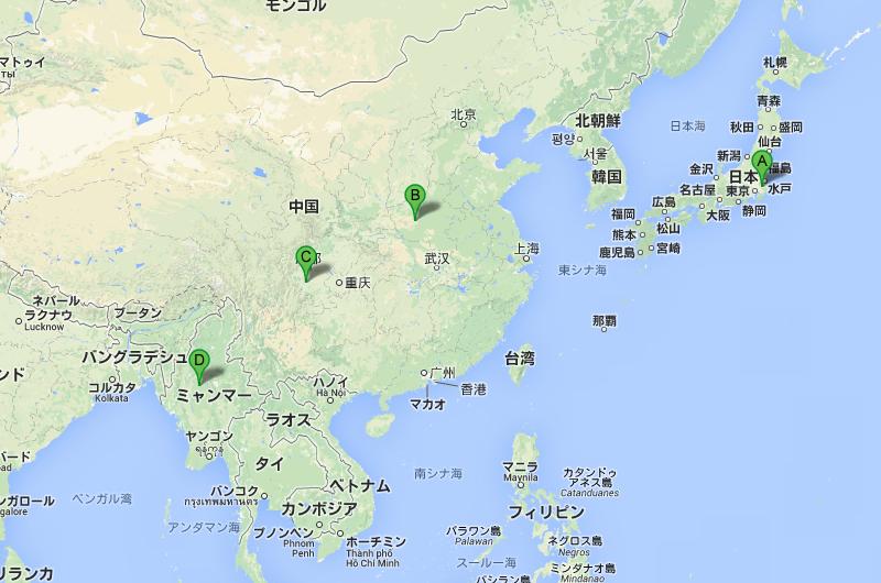 牛久大仏 から Laykyun Setkyar   Google マップ