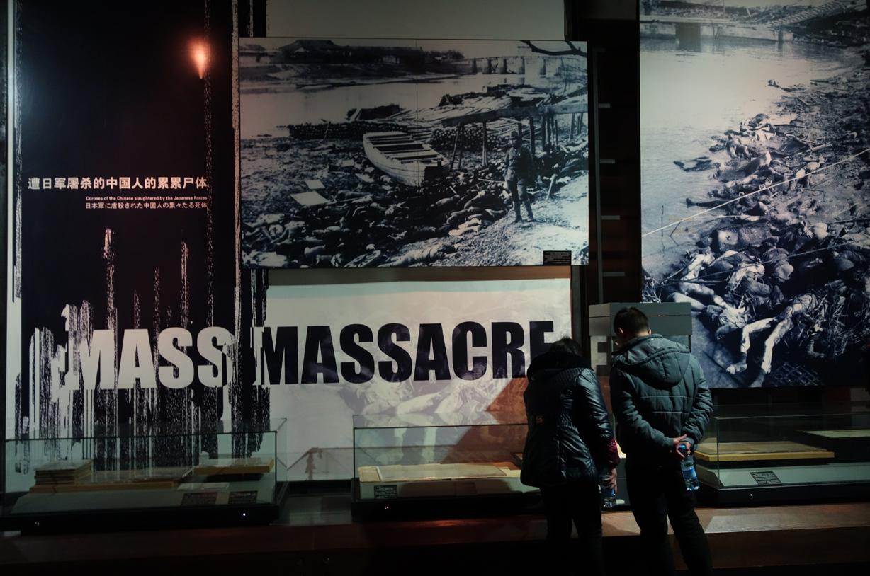 「世界ダークツーリズム」刊行記念企画 「南京大虐殺紀念館」訪問記