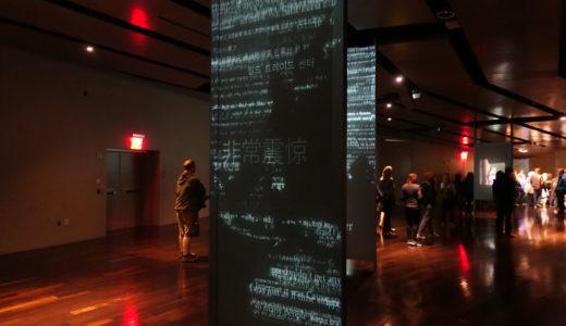 「911メモリアル&ミュージアム」に行ってみた