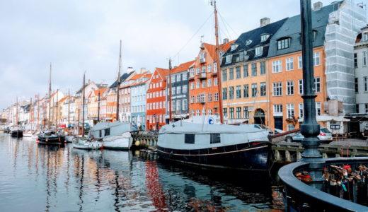 世界の街を走ってみる~ コペンハーゲン