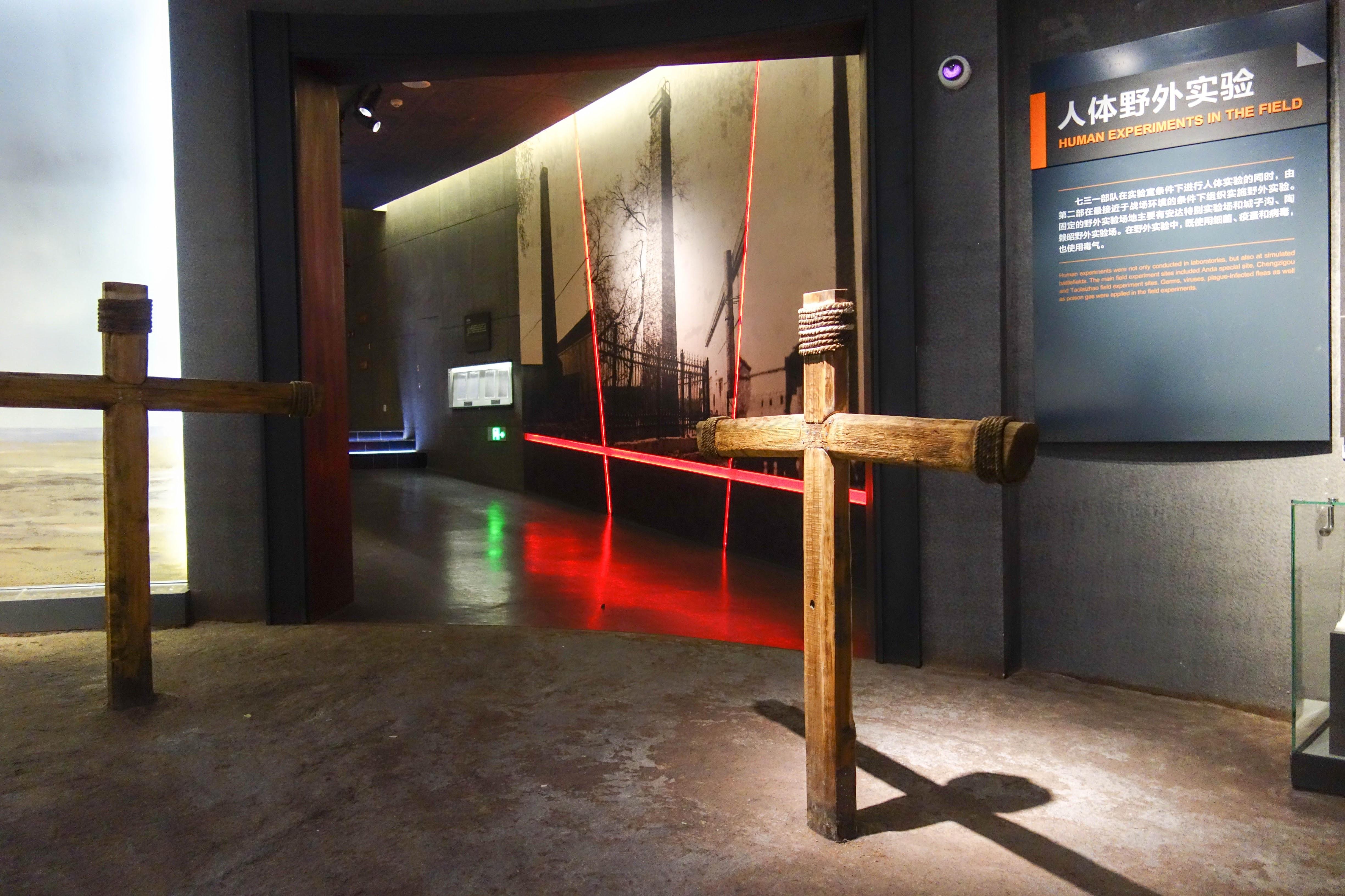 中国・ハルビンの「侵華日軍第731部隊罪証陳列館」訪問記