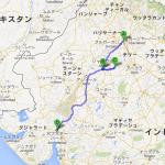 今回の旅程
