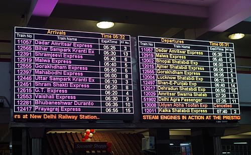 ニューデリー駅の時刻表