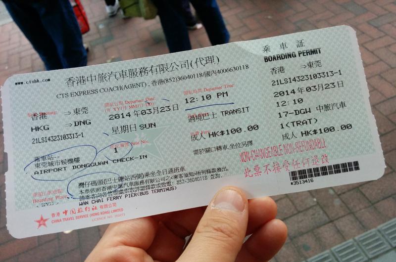 香港エクスプレスで行く中国! 東莞(ドンガン)の巨大ゴーストモールに行ってみた 1