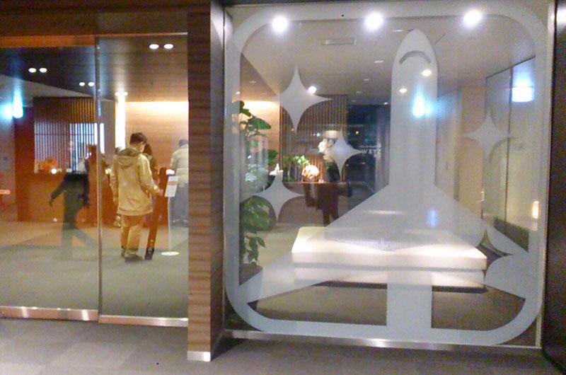 特別レポート!羽田空港のカプセルホテル「ファーストキャビン」に泊まってみた