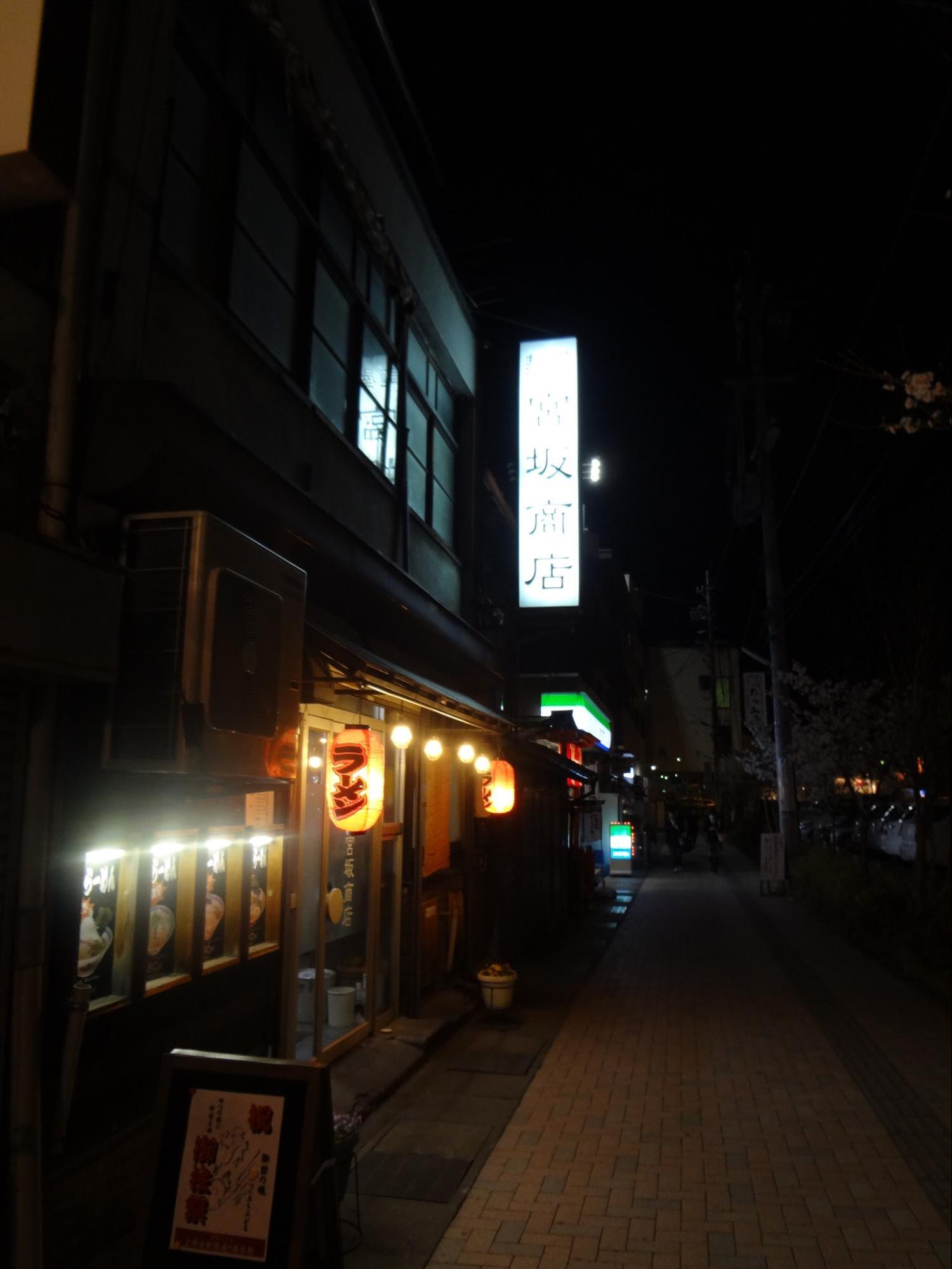 御柱祭のついでに長野の私鉄に乗ってきた ~3日目「御柱祭>長野電鉄」~