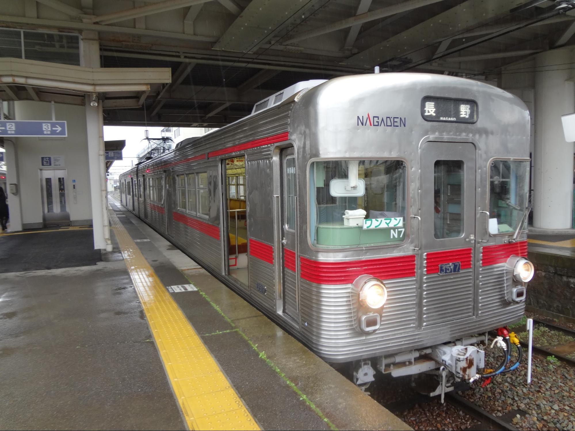 御柱祭のついでに長野の私鉄に乗ってきた ~2日目「長野電鉄」~