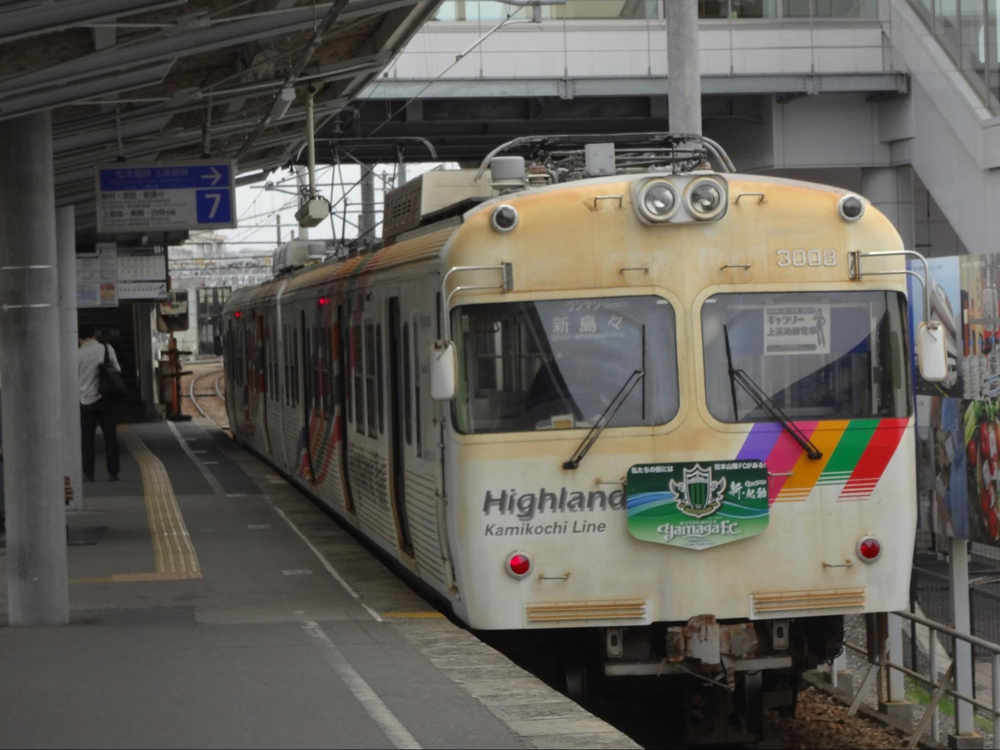 御柱祭のついでに長野の私鉄に乗ってきた ~5日目「御柱祭>長野電鉄」~