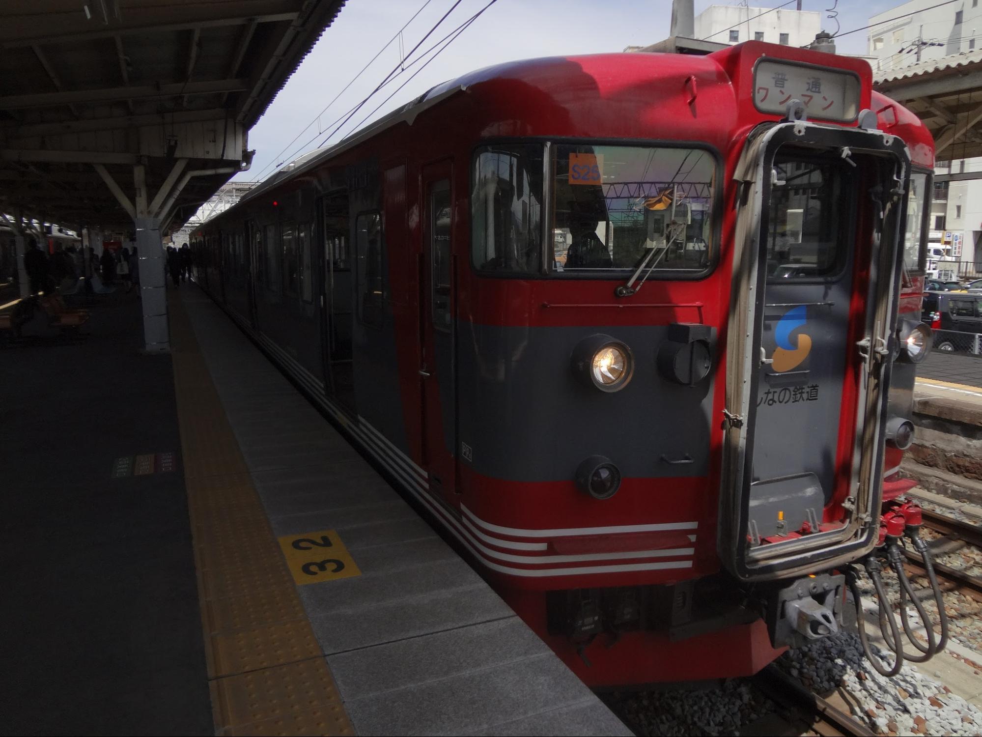 御柱祭のついでに長野の私鉄に乗ってきた ~4日目「御柱祭>長野電鉄」~