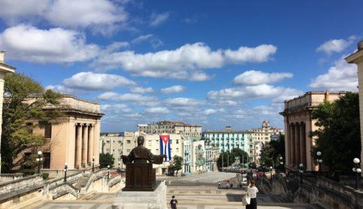 いざ、キューバ! ~その2:なんちゃって学生生活と街並み編~