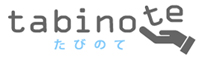 tabinote | たびのて
