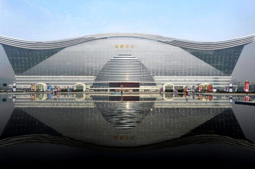 新世紀環球中心